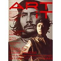 ART iT (アートイット) 2008年 04月号 [雑誌]