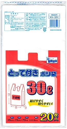 取っ手付き ポリ袋 半透明 30L KV-32H(20枚入)