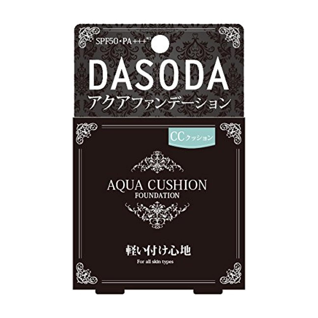漏斗ラジカル石ダソダ エフシー アクアクッションファンデーション 365 11g