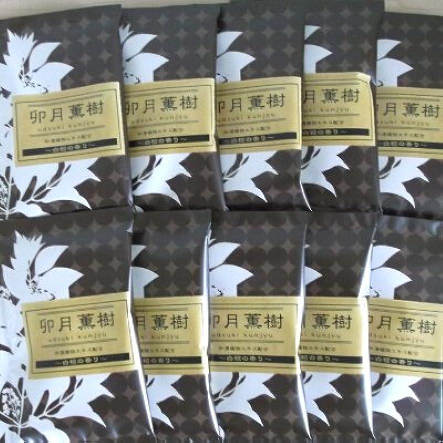 メタルライン連邦感度綺羅の刻 白檀の香り 10包セット