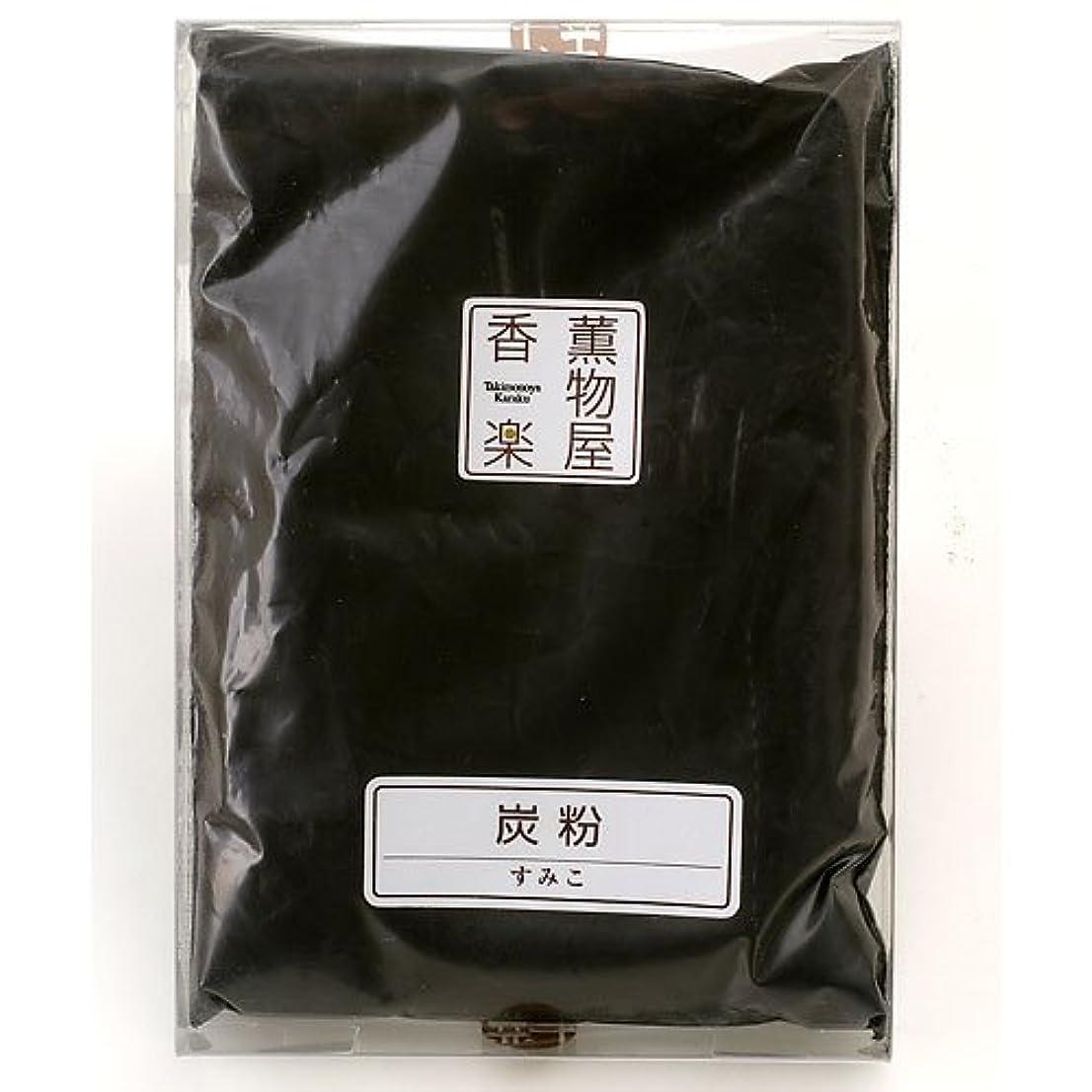 むしろトリクルパラシュート炭粉(着火/カビ防止) 線香?練香の材料