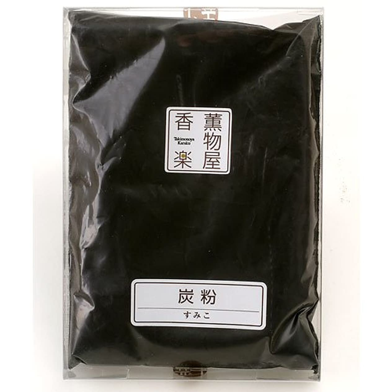 契約する浮浪者マウント炭粉(着火/カビ防止) 線香?練香の材料