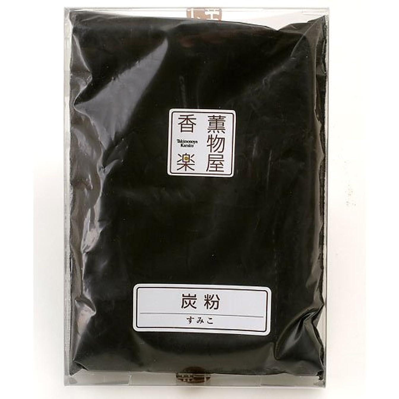 十年獣再編成する炭粉(着火/カビ防止) 線香?練香の材料