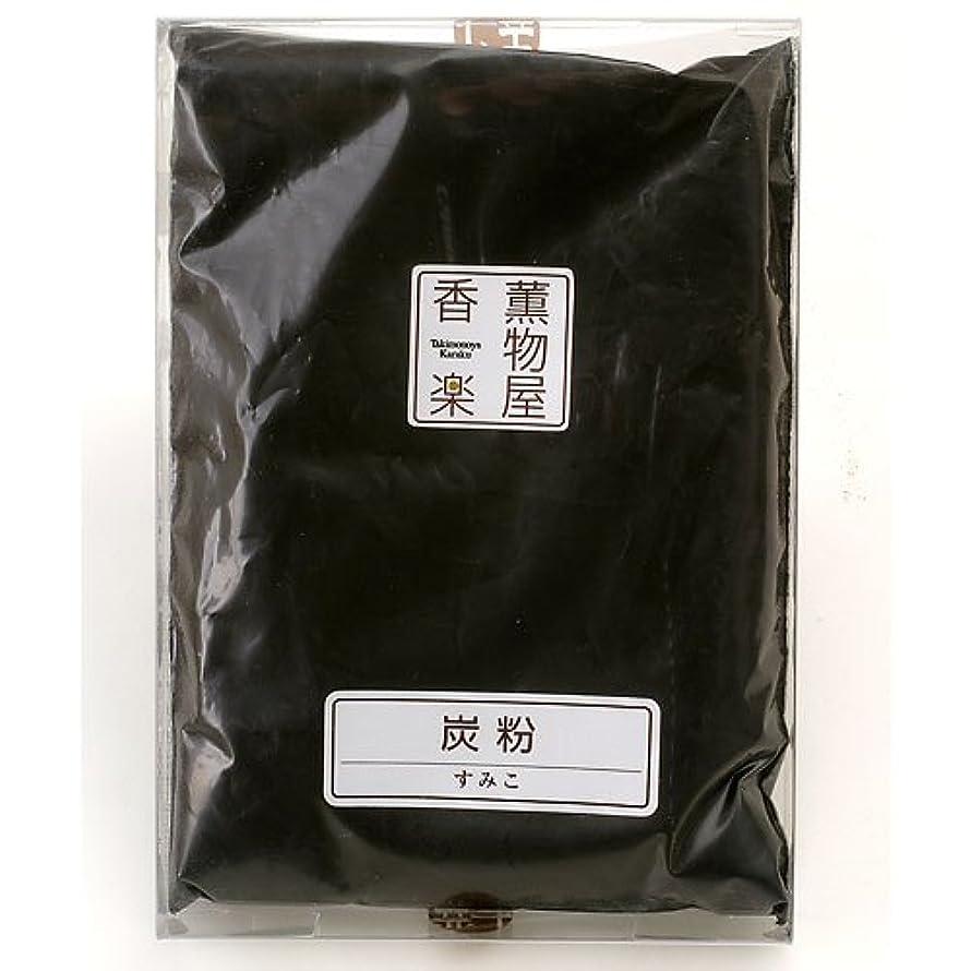 振り子エアコンポンペイ炭粉(着火/カビ防止) 線香?練香の材料