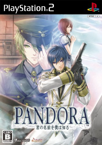 PANDORA 君の名前を僕は知る(通常版) / アイディアファクトリー