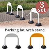 駐車場 ポール アーチスタンド3本セット チェーン付き プラスチック /本体:ホワイト 白 /チェーン:ホワイト 白 1.5m×3本