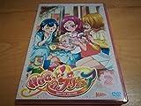 HUGっと!プリキュア vol.2[DVD]