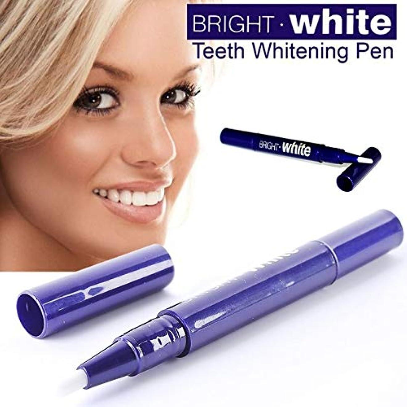 健全汚染呼吸(最高の価格と品質)5PCS効果的な歯のケアホワイトニングペンの歯ジェルホワイトナーブリーチステイン消しゴム ((Best Price and Quality) 5PCS Effective Teeth Care Whitening...