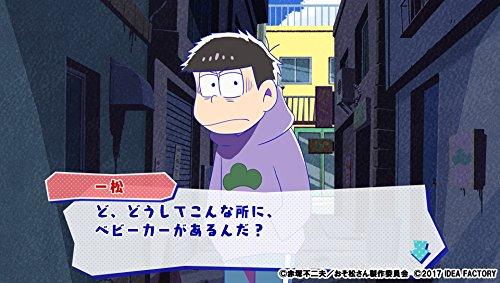 おそ松さん ゲームスチル2