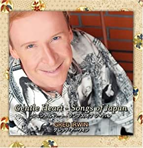 Gentle Heart-Songs of Japan ジェントルハート-ソングス オブ ジャパン