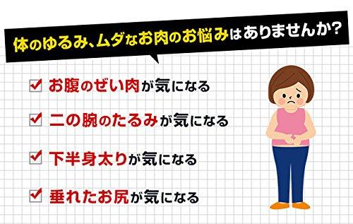 東急スポーツオアシス『シェイプアップベンチ』