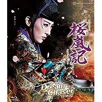 月組宝塚大劇場公演『桜嵐記』『Dream Chaser』 [Blu-ray]