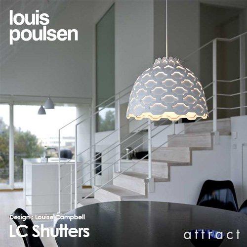 Louis Poulsen/ルイスポールセン LC Shutters/LC シャッターズ ペンダントライト ホワイト