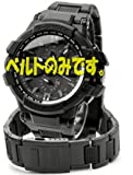 [カシオ]CASIO GA-1000FC ,GW-A1100FC, GW-A1000FC 用フライトコンポジットバンド(黒) とドライバーセット [時計]