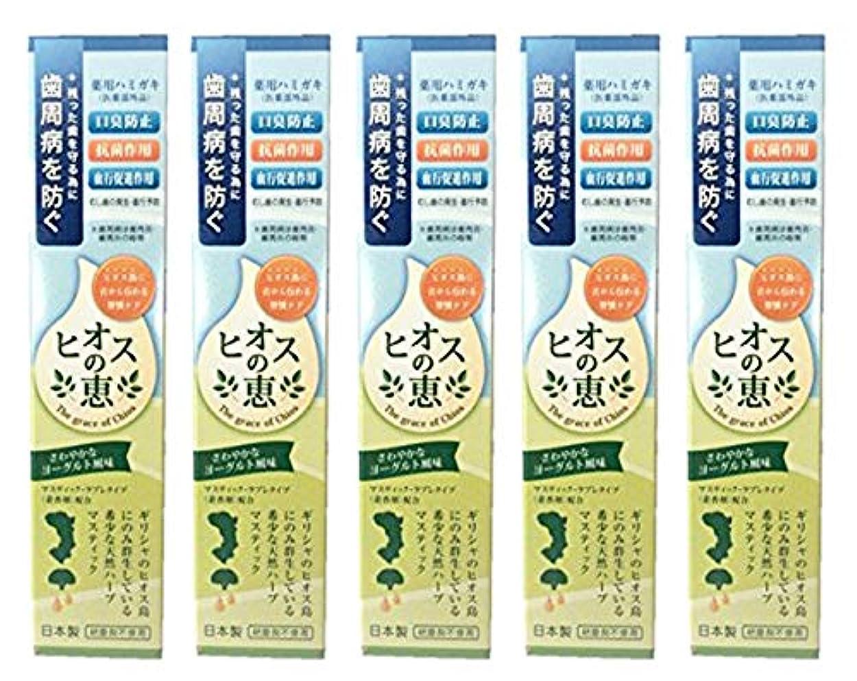 つぶやき放送こねるヒオスの恵 60g 【まとめ買い1個60g×5個】薬用ハミガキ 日本製