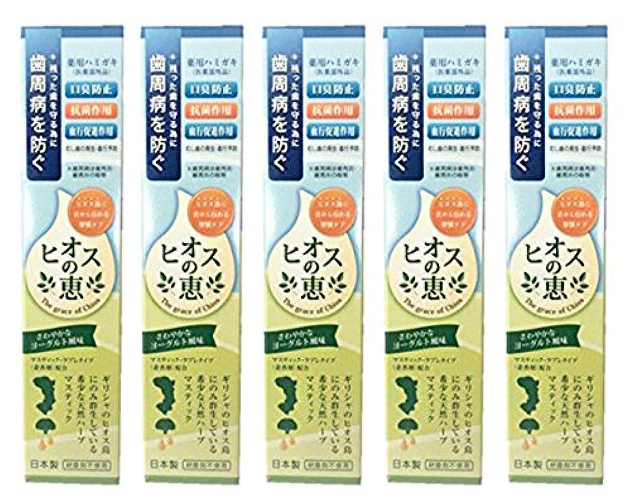 勝つ風変わりな触覚ヒオスの恵 60g 【まとめ買い1個60g×5個】薬用ハミガキ 日本製