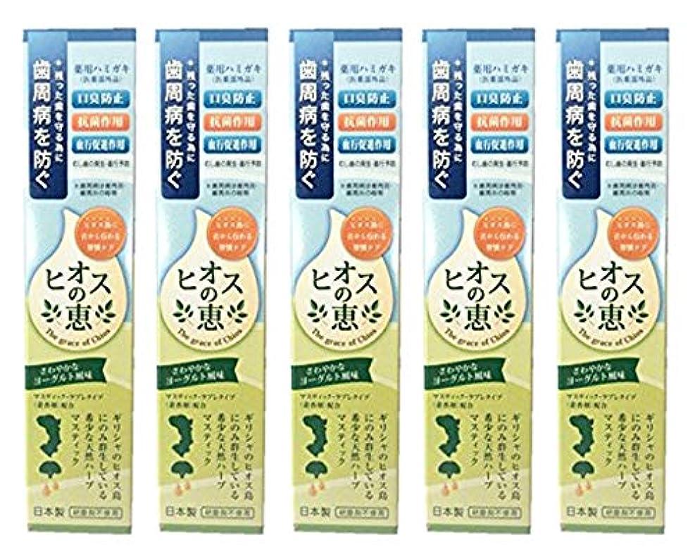 上流のオートくまヒオスの恵 60g 【まとめ買い1個60g×5個】薬用ハミガキ 日本製