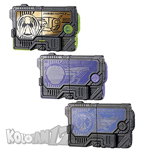 仮面ライダーゼロワン GPプログライズキー07 ノーマル全3種 シャイニングホッパー スプラッシングホエール アルシノゼツメライズキー
