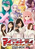 マイティレディ ザ・シリーズ DVD-BOX
