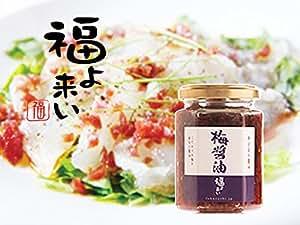 寿司屋の醤油 梅醤油