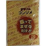 夢フル ポップコーン味付け調味料3g×5袋【コンソメ味】(お試しセット)