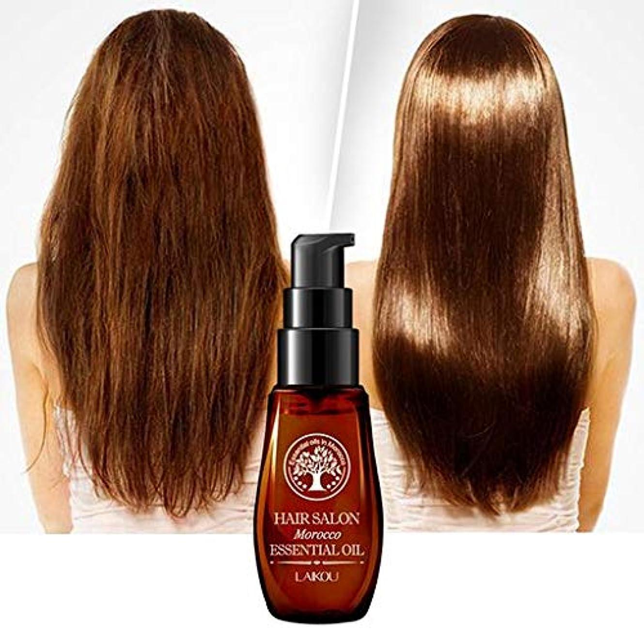 TerGOOSE ヘアオイル ヘアケアエッセンシャルオイル オイル モロッコ グリセロール ツヤ髪 薄毛改善 ヘア保護 艶髪 静電気防止