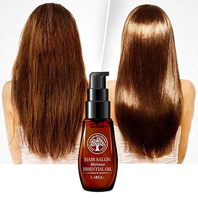 メタリック平均印象TerGOOSE ヘアオイル ヘアケアエッセンシャルオイル オイル モロッコ グリセロール ツヤ髪 薄毛改善 ヘア保護 艶髪 静電気防止