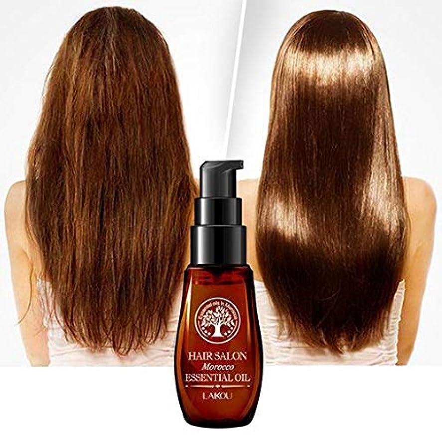 アグネスグレイ取り戻す地元TerGOOSE ヘアオイル ヘアケアエッセンシャルオイル オイル モロッコ グリセロール ツヤ髪 薄毛改善 ヘア保護 艶髪 静電気防止