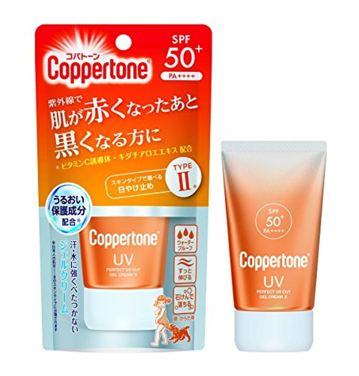 価格コールド表示大正製薬 コパトーン パーフェクトUVカットジェルクリームII
