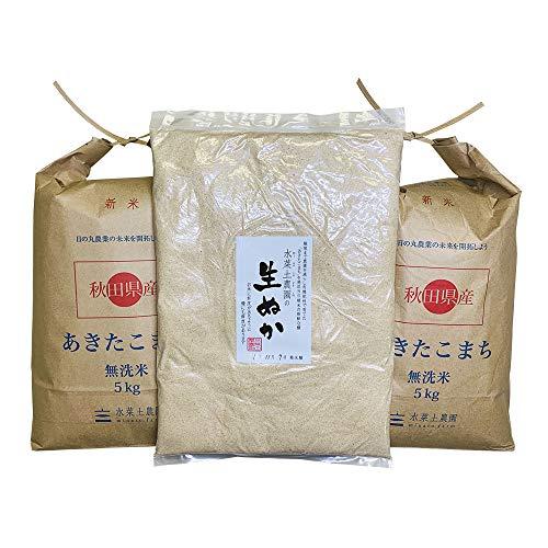 新米【生ぬかセット】 秋田県産 農家直送 あきたこまち無洗米 10kg (5kg×2袋) 令和元年産 生ぬか1kgセット