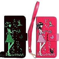 LnJhuAB 電話ケース iPhone 7 / iPhone 8用ウォレットケース、iPhone 7/8用カードホルダー/ストラップ付きかわいい女の子エンボスパターンルミナス効果レザーケース (Color : Rose)