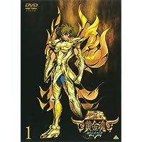 聖闘士星矢 黄金魂 soul of gold 1
