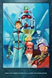 劇場版 機動戦士ガンダム Blu-ray トリロジーボックス プレミアムエディション (初回限定生産)