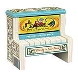 Fisher Priceフィッシャープライス製 チューンピアノ(ベビーピアノ・ベビー玩具・知育玩具)【並行輸入品】