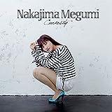 【Amazon.co.jp限定】Curiosity(CD)(通常盤)(複製コメント&サイン入りブロマイド付)