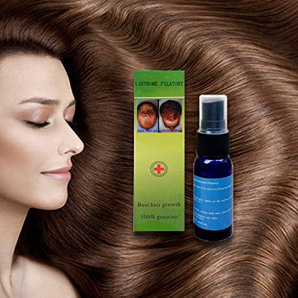 あなたが良くなります極地エントリ5ピースx 30ミリリットルラントーム高速育毛増粘剤エッセンス抗抜け毛治療液体再成長血清ユニセックス用男性と女性 (5Pcs X 30ML Lanthome Fast Hair Growth Thickener Essence...