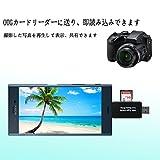 RedCloud カードリーダー SD/Micro SDカード両対応 OTG機能付き Type-C/Micro usb/USB接続 MacOS/Windows/Androidスマートフォン・タブレット用