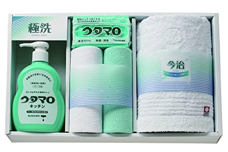 避難明日検出ウタマロ石鹸?キッチン洗剤ギフト UTA-200