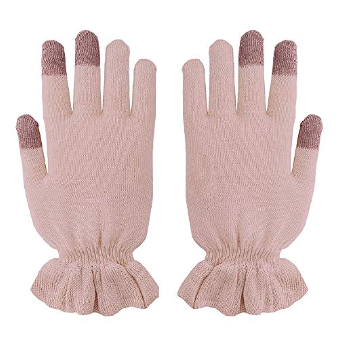 どう?直面する設置おやすみシルク 手袋 絹(シルク)のおもてなし 手荒れ予防 保湿 (ピンク)