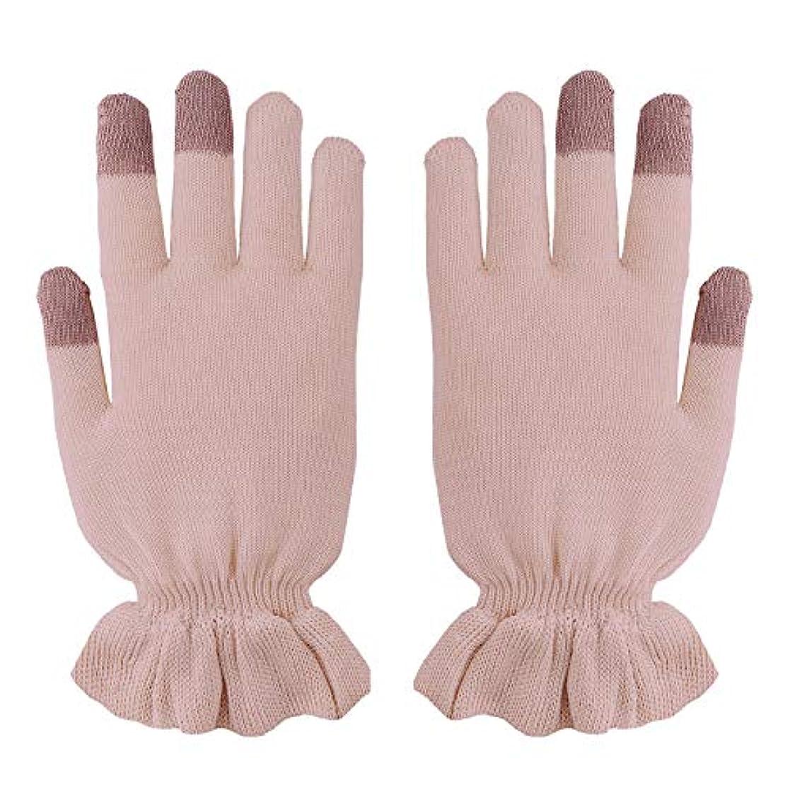 め言葉雇う熱おやすみシルク 手袋 絹(シルク)のおもてなし 手荒れ予防 保湿 (ピンク)