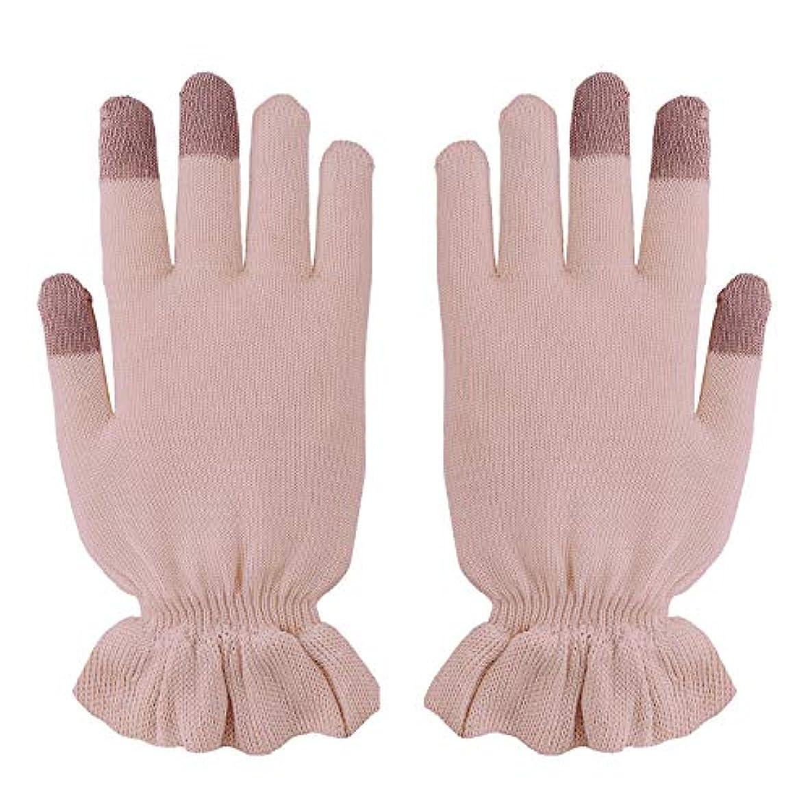 件名ホイップ敗北おやすみシルク 手袋 絹(シルク)のおもてなし 手荒れ予防 保湿 (ピンク)