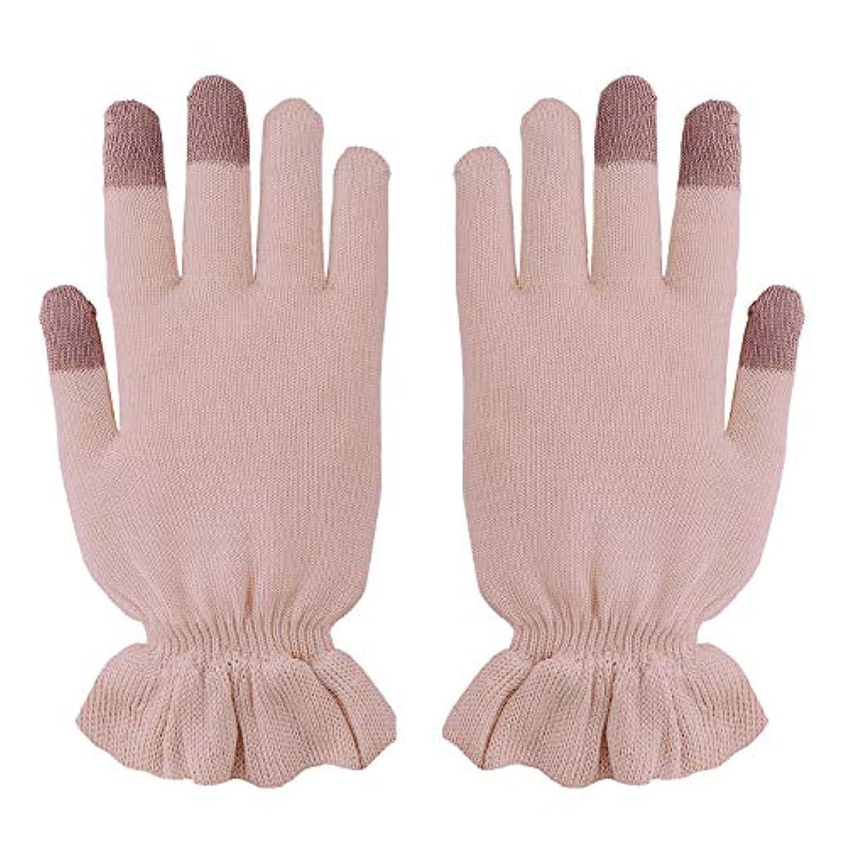 金属アマゾンジャングル架空のおやすみシルク 手袋 絹(シルク)のおもてなし 手荒れ予防 保湿 (ピンク)
