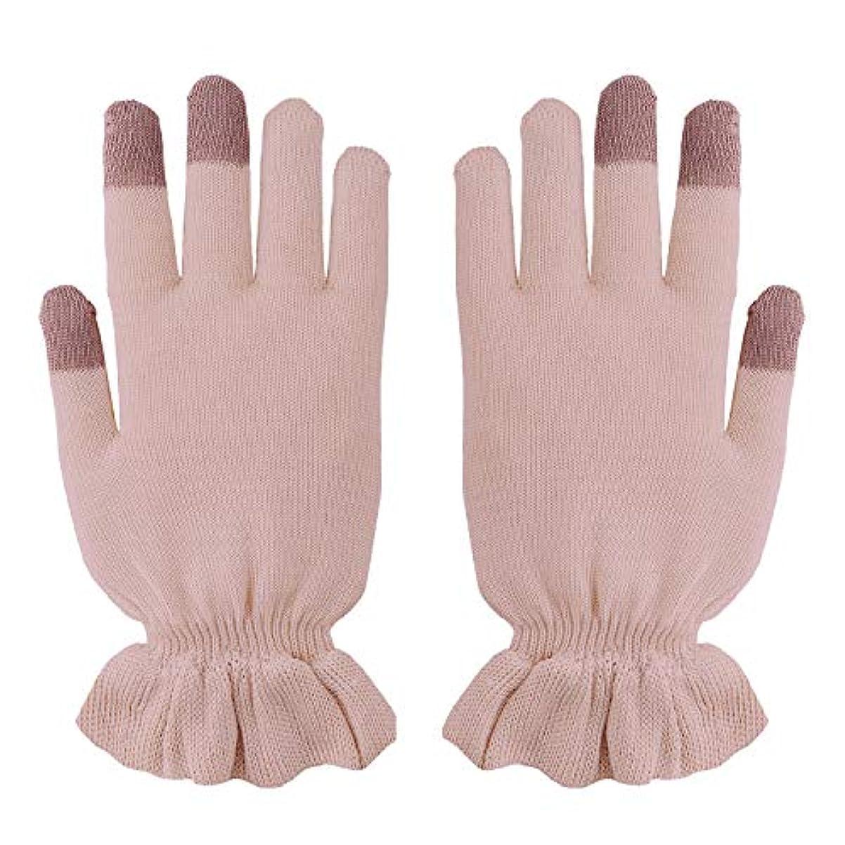 サミュエルニックネーム反乱おやすみシルク 手袋 絹(シルク)のおもてなし 手荒れ予防 保湿 (ピンク)