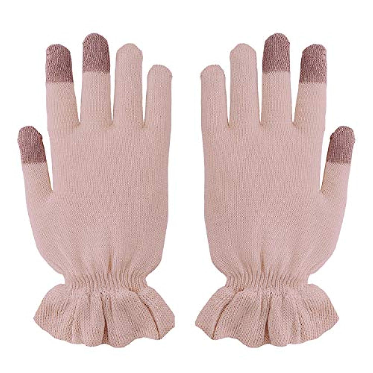世界競争成熟おやすみシルク 手袋 絹(シルク)のおもてなし 手荒れ予防 保湿 (ピンク)