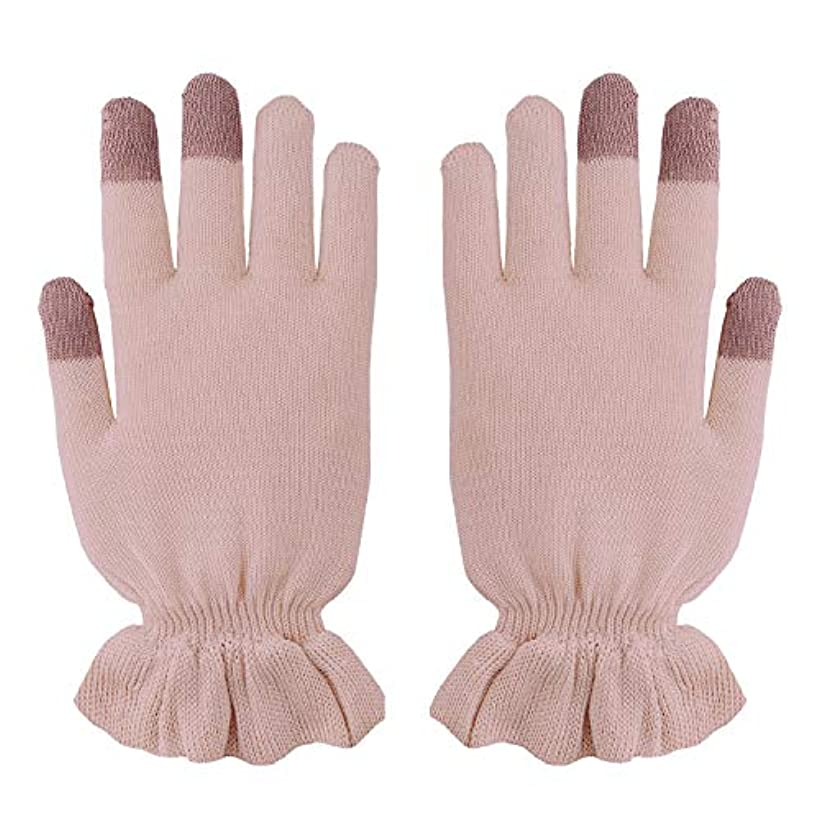 ロシア明日リファインおやすみシルク 手袋 絹(シルク)のおもてなし 手荒れ予防 保湿 (ピンク)