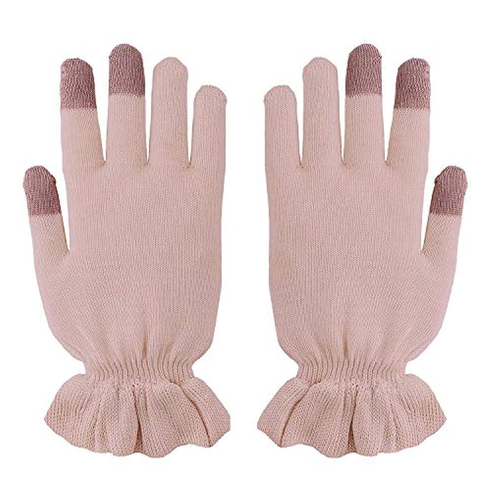 推論脊椎盲目おやすみシルク 手袋 絹(シルク)のおもてなし 手荒れ予防 保湿 (ピンク)