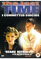 The Last Time I Committed Suicide [DVD] [Import]