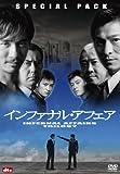 インファナル・アフェア 3部作スペシャルパック (初回生産限定) [DVD] 画像
