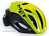 メット(MET) リヴァーレHES エアロヘルメット  7S15190239033