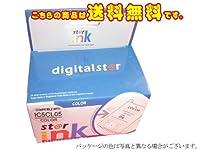 エプソン 互換インク IC5CL05 【耐光耐熱パッケージ付インク】